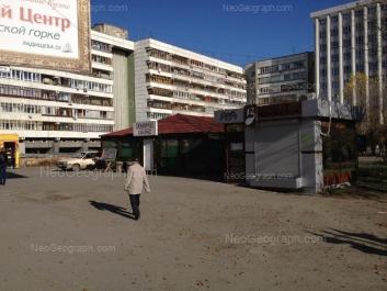 View to: Vostochnaya street, 23А; Vostochnaya street, 23А; Vostochnaya street, 23б. Yekaterinburg (Sverdlovskaya oblast)