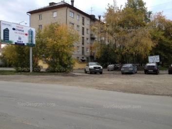 View to: Tatischeva street, 16. Yekaterinburg (Sverdlovskaya oblast)