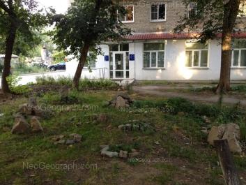 View to: Bazhova street, 162; Kuibisheva street, 109. Yekaterinburg (Sverdlovskaya oblast)