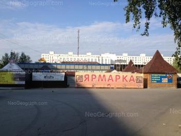 На фото видно: Академика Бардина улица, 21. Екатеринбург (Свердловская область)