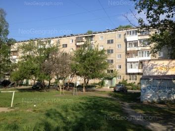 View to: Gromova street, 138/2. Yekaterinburg (Sverdlovskaya oblast)