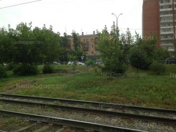 View to: Kirova street, 7; Siniyaeva street, 8. Yekaterinburg (Sverdlovskaya oblast)