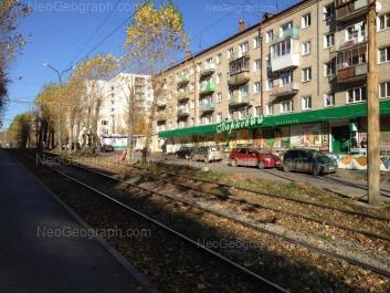 На фото видно: Большакова улица, 12; Мичурина улица, 235. Екатеринбург (Свердловская область)