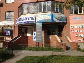 На фото видно: Куйбышева улица, 139. Екатеринбург (Свердловская область)