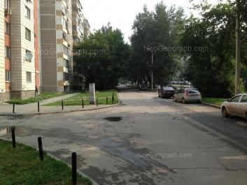 View to: Voikova street, 27. Yekaterinburg (Sverdlovskaya oblast)