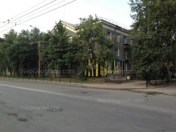 View to: Taganskaya street, 3. Yekaterinburg (Sverdlovskaya oblast)