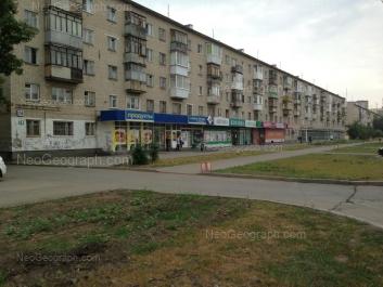 View to: Kosmonavtov avenue, 72; Kosmonavtov avenue, 74. Yekaterinburg (Sverdlovskaya oblast)