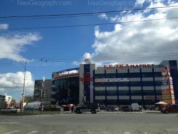 View to: Kosmonavtov avenue, 86 (Белкамаркет, торгово-рыночный комплекс); Parnikovaya street, 1. Yekaterinburg (Sverdlovskaya oblast)