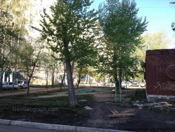 View to: Amundsena street, 54/1. Yekaterinburg (Sverdlovskaya oblast)