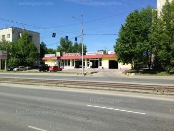 View to: Donbasskaya street, 43; Donbasskaya street, 45. Yekaterinburg (Sverdlovskaya oblast)