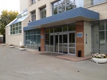 View to: Klari Tsetkin street, 14. Yekaterinburg (Sverdlovskaya oblast)