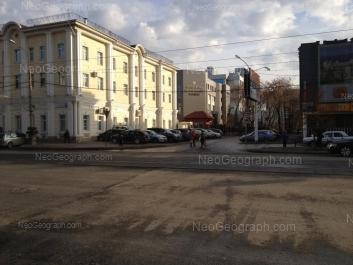 View to: Moskovskaya street, 19; Moskovskaya street, 21; Moskovskaya street, 27; Sheikmana street, 10. Yekaterinburg (Sverdlovskaya oblast)