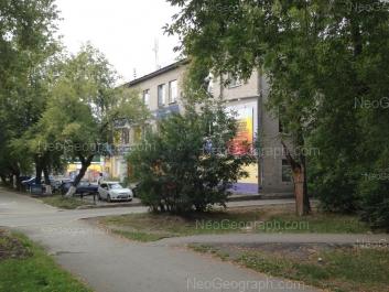View to: Agronomicheskaya street, 28. Yekaterinburg (Sverdlovskaya oblast)