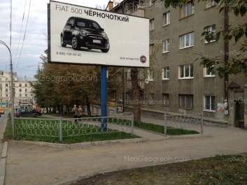 На фото видно: Верхисетский бульвар, 20; Верхисетский бульвар, 25. Екатеринбург (Свердловская область)