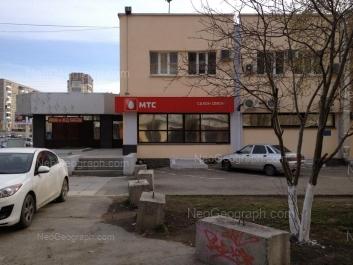 На фото видно: Посадская улица, 24. Екатеринбург (Свердловская область)