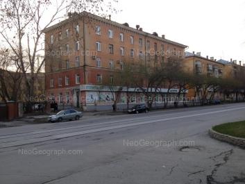 Жд вокзал екатеринбург до ул луночарского