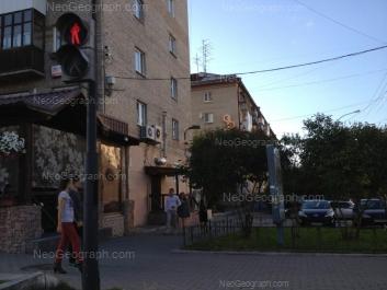 View to: Sheikmana street, 32; Sheikmana street, 34. Yekaterinburg (Sverdlovskaya oblast)