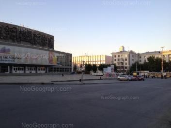 View to: Lenina avenue, 1 (Дворец молодежи); Moskovskaya street, 27; Moskovskaya street, 29. Yekaterinburg (Sverdlovskaya oblast)