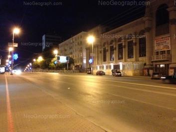 На фото видно: Карла Либкнехта улица, 38А (Филармония); Клары Цеткин улица, 14. Екатеринбург (Свердловская область)
