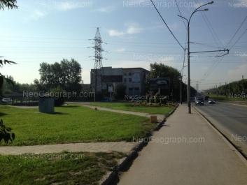View to: Kosmonavtov avenue, 20. Yekaterinburg (Sverdlovskaya oblast)