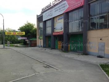 View to: Bakinskikh Komissarov street, 6 (Спортивный комплекс Уралмаш). Yekaterinburg (Sverdlovskaya oblast)