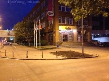 На фото видно: Луначарского улица, 80. Екатеринбург (Свердловская область)