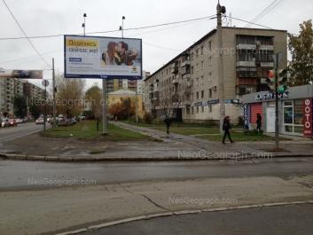 View to: Belinskogo street, 169б; Savvi Belikh street, 2. Yekaterinburg (Sverdlovskaya oblast)