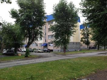 На фото видно: Ломоносова улица, 10. Екатеринбург (Свердловская область)
