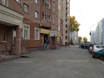 View to: Tatischeva street, 92; Frolova street, 31. Yekaterinburg (Sverdlovskaya oblast)