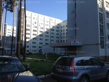 На фото видно: Волгоградская улица, 187. Екатеринбург (Свердловская область)