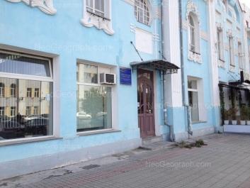 На фото видно: Пушкина улица, 16. Екатеринбург (Свердловская область)