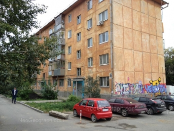 На фото видно: Гурзуфская улица, 25А. Екатеринбург (Свердловская область)