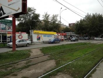 На фото видно: Титова улица, 13. Екатеринбург (Свердловская область)