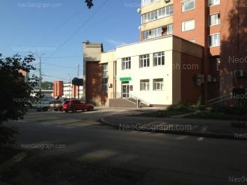 На фото видно: Электриков улица, 1. Екатеринбург (Свердловская область)