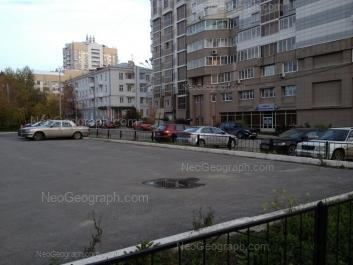 View to: Karla Marksa street, 12; Karla Marksa street, 16. Yekaterinburg (Sverdlovskaya oblast)