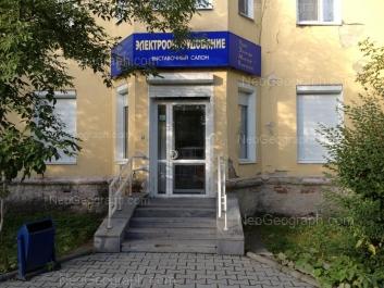 На фото видно: Студенческая улица, 8. Екатеринбург (Свердловская область)