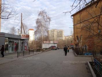 View to: Grazhdanskaya street, 4; Nekrasova street, 8. Yekaterinburg (Sverdlovskaya oblast)