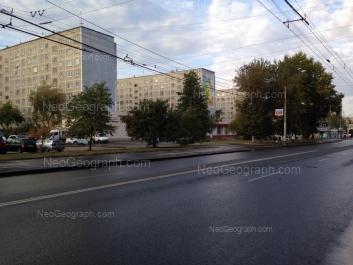View to: Krauliya street, 65; Krauliya street, 67; Krauliya street, 69. Yekaterinburg (Sverdlovskaya oblast)