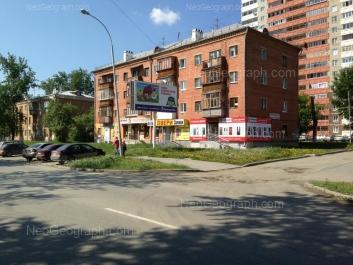 View to: Uchiteley street, 5; Uchiteley street, 7; Uchiteley street, 7А. Yekaterinburg (Sverdlovskaya oblast)