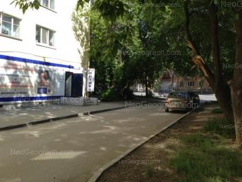 На фото видно: Машиностроителей улица, 6; Машиностроителей улица, 33. Екатеринбург (Свердловская область)