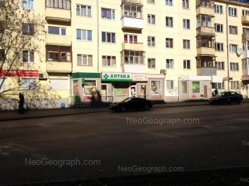 View to: Dekabristov street, 4. Yekaterinburg (Sverdlovskaya oblast)