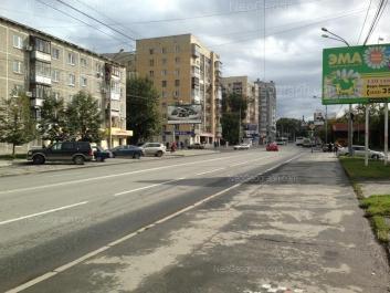 View to: Krauliya street, 2; Krauliya street, 4; Krauliya street, 6; Krauliya street, 8. Yekaterinburg (Sverdlovskaya oblast)