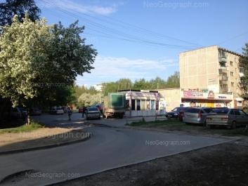 На фото видно: Громова улица, 140. Екатеринбург (Свердловская область)