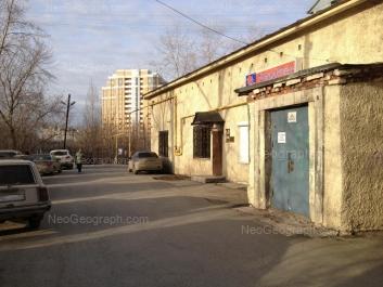 View to: Grazhdanskaya street, 11; Kimovskaya street, 2. Yekaterinburg (Sverdlovskaya oblast)