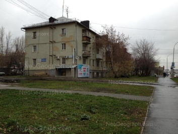На фото видно: Учителей улица, 9. Екатеринбург (Свердловская область)
