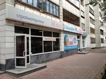На фото видно: Сурикова улица, 31. Екатеринбург (Свердловская область)