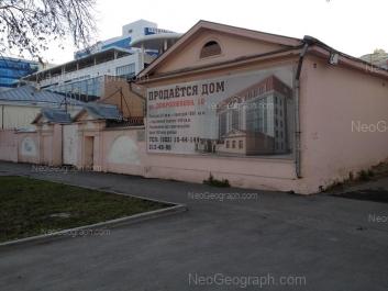 View to: Dobroliubova street, 10; Dobroliubova street, 12а. Yekaterinburg (Sverdlovskaya oblast)