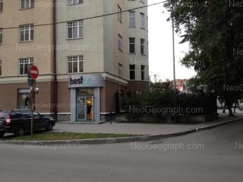 View to: Karla Marksa street, 25. Yekaterinburg (Sverdlovskaya oblast)