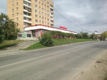 View to: Selkorovskaya street, 70. Yekaterinburg (Sverdlovskaya oblast)