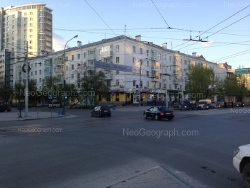 На фото видно: Белинского улица, 61; Белинского улица, 71. Екатеринбург (Свердловская область)